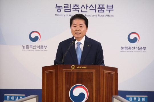 """김병원 농협회장 """"2020년까지 농가소득 5000만원 달성하겠다"""""""